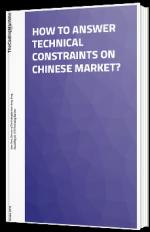 Lancer son site sur le marché chinois