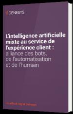 L'intelligence artificielle mixte au service de l'expérience client